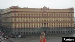 Здание ФСБ России, Москва