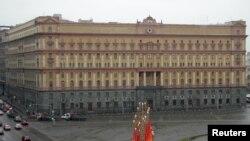 Kantor pusat Badan Keamanan Federal Rusia (FSB) di Moskow (foto: dok).