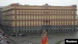 Главный офис ФСБ. Москва.