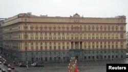 Le QG du FSB, services secrets russes, successeur du KGB soviétique, Moscou le 5 décembre 2006. REUTERS/Thomas Peter (RUSSIA)