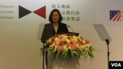 台湾总统蔡英文在2019区域宗教自由论坛上讲话