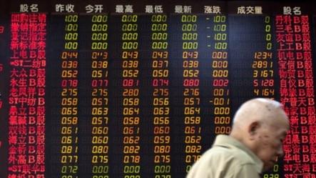 8月11日北京一家证券交易所的一角