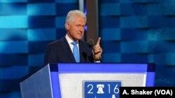 Bivši predsjednik Bil Klinton toko obraćanja Konvenciji Demokrata u Filadelfiji