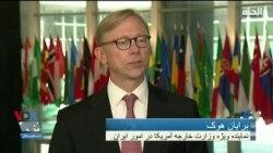 گفتگوی برایان هوک با الحره درباره اقدامات جمهوری اسلامی
