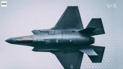 ทำไมสหรัฐฯถึงไม่อยากให้ตุรกีซื้อทั้งF-35และS-400?