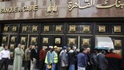 حضور فعالان معترض مصر برای چهاردهمین روز در میدان تحریر