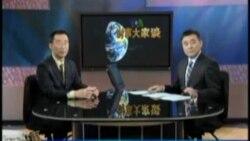中国面临哪些国内社会与政治挑战?(2)