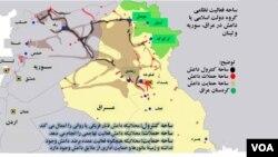 El grupo Estado Islámico ocupa vastas áreas de Siria e Irak.