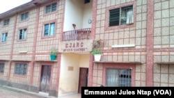 Immeuble siège du Club des jeunes aveugles réhabilités du Cameroun à Yaoundé, le 27 octobre 2017. (VOA/Emmanuel Jules Ntap)