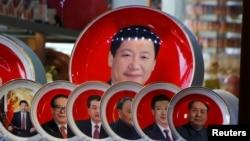 资料照片:天安门广场附近的商店里出售的习近平和毛泽东等历届中国领导人的纪念盘子。 (2018年3月1日)