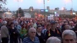 Македонија: Година во ретроспектива