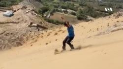 افغانستان کې د لومړي ځل لپاره «سنډ بورډ» لوبه وشوه