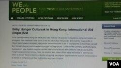 """香港網民發起網上連署請願,要求美國政府介入,協助解決香港嬰兒的""""奶粉荒"""""""