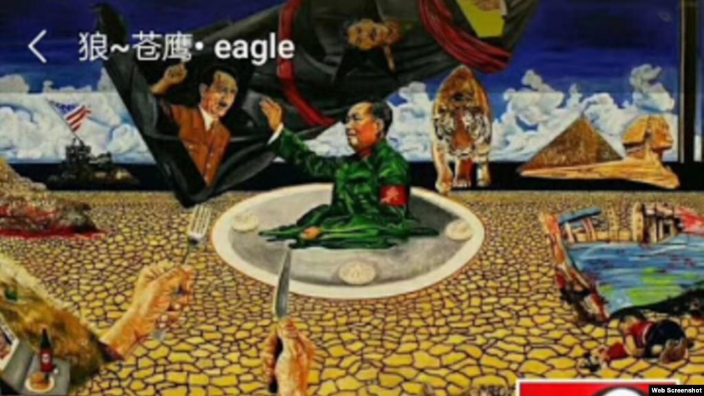 中国广州民间画家、行为艺术家苍鹰创作的关于泼墨画像的画作。(推特照片)