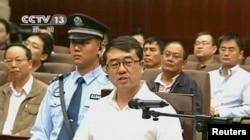 王立军2012年9月18日在成都的法庭上