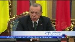 سیگنالهای ترکیه برای حل بحران قطع رابطه ویزایی بین واشنگتن و آنکارا