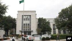 沙特駐美大使館