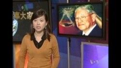 台湾定于10月21日审判李登辉腐败案