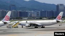 Máy bay của hãng hàng không Đài Loan China Airlines.