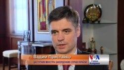 Вадим Пристайко: гнучкість Європи робить Росію ще більш зухвалішою