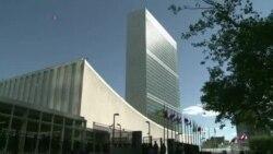 Прослушка в штаб-квартире ООН