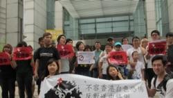 数百名在台香港学生联署反对逃犯条例修法