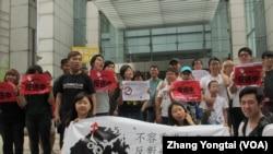 在台香港学生2019年6月9日联署反对逃犯条例修法