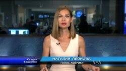 Студія Вашингтон: Трамп розкритикував Обаму у бездіяльності по відношенню до Росії