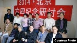 北京公民舉行六四研討會(網絡圖片)