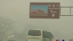 中国拟对重污染行业实行特别排放限值