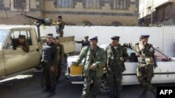 Jemenska policija u Sani