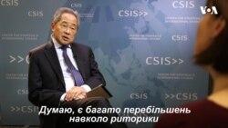 Чому Україні варто втратити транзит газу з Росії розповів аналітик США Едвард Чау. Відео