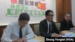 台立委质疑中资违规投资影响台湾国家安全
