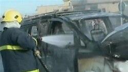 Multiple Bombings hit Baghdad