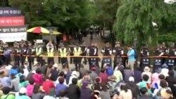 2014-06-11 美國之音視頻新聞: 南韓警方搜捕歲月號渡輪所屬公司負責人