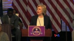 美國國會班加西調查報告認為希拉里克林頓無過
