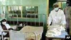 Hospital Provincial do Uíge