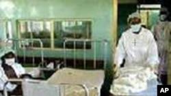 Hospital Geral de Uíge
