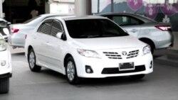 Toyota alerta sobre fallas