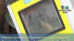Հոկտեմբերի 13