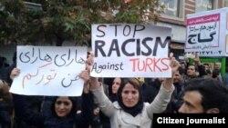İran Azərbaycanında kütləvi etirazlar - 9 noyabr 2015
