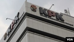 Masa kerja pimpinan Komisi Pemberantasan Korupsi (KPK) akan berakhir dua minggu lagi (foto: dok).