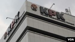 KPK menolak rencana pemerintah mempermudah prosedur pemotongan hukuman atau remisi bagi terpidana korupsi (foto: ilustrasi).