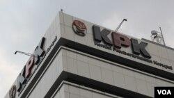 Dok foto : Gedung KPK di kawasan kuningan Jakarta.