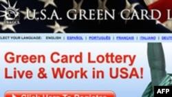 اعلام نتایج قرعه کشی گرین کارت