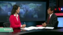 时事看台:川普上任后的亚洲安全政策