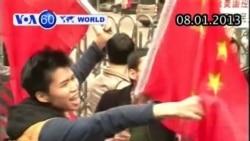 Biểu tình chống chính sách kiểm duyệt ở Trung Quốc (VOA60)