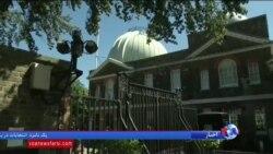 آغاز بکار مجدد رصد خانه سلطنتی گرینویچ لندن