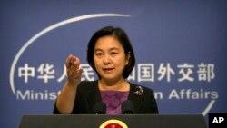 Ảnh Tư liệu- Phát ngôn viên Bộ Ngoại giao Trung Quốc Hoa Xuân Oánh