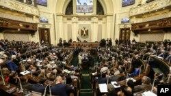 이집트 의회.